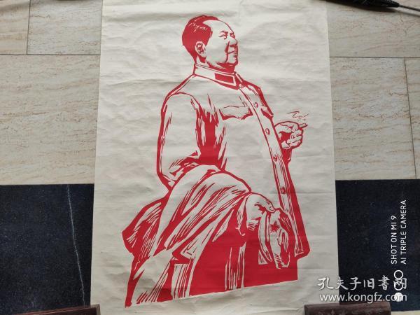 文革大幅套红印毛主席版画