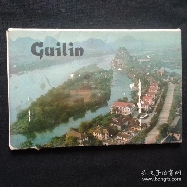 桂林山水(12张)