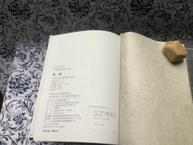 中国现代美术全集/中国美术分类全集 全40册 (全新库存书,原箱装,16开 铜版彩印,制作精美,收藏佳品)