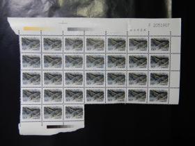 60分长城邮票、普票(有编号、厂铭、背面印字、有折痕)共31枚合售