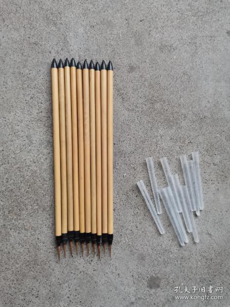 90年代竹杆花枝巧笔10支,牛角头狼嚎笔尖,全新没使用过