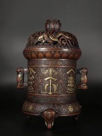铜制『螭龙耳』香薰炉