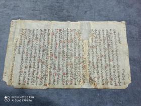 清代       陕西清涧人    进士    张松年                 古籍文章一篇                《恭宽信敏惠》