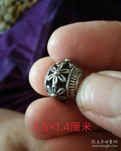 清晚,民初银质老珠子(可用作三通)