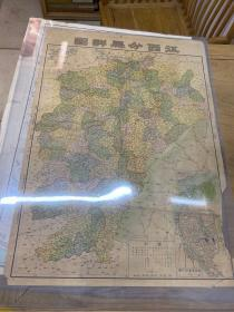 民国版,江西分县详图,长77cm,宽53cm