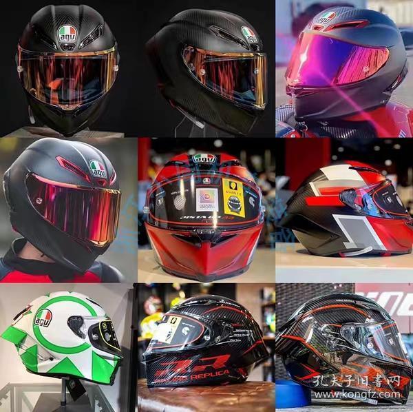 头盔摩托车 机车安全帽电动车头盔男女全盔覆式四季个性酷双镜片夏季