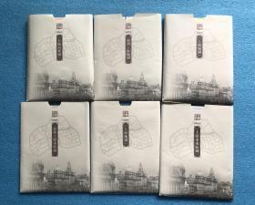 大城变迁——二十世纪的上海地图(一函5张 全套,原大版):1905年《上海局界图》+1932年《新测上海地图》+1946年《上海地图》+1950年《最新上海市街图》+1968年《上海地图》+1981年《上海市区图》