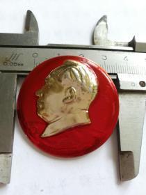 毛主席像章(热烈欢呼八届十二中全会公报发表,正面底部1968.10.13)