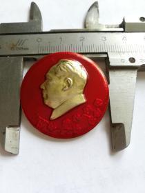 毛主席像章(毛主席万岁,正面底部梅花图案)