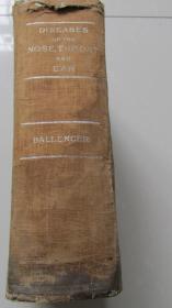 大部头——耳鼻喉外科医书——1946年出版——经典巨著——海量图——布面精装
