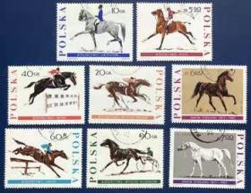 波兰 1967 柏林赛马150年 马术 骑马 盖销 9全 戳位随机 外国邮票