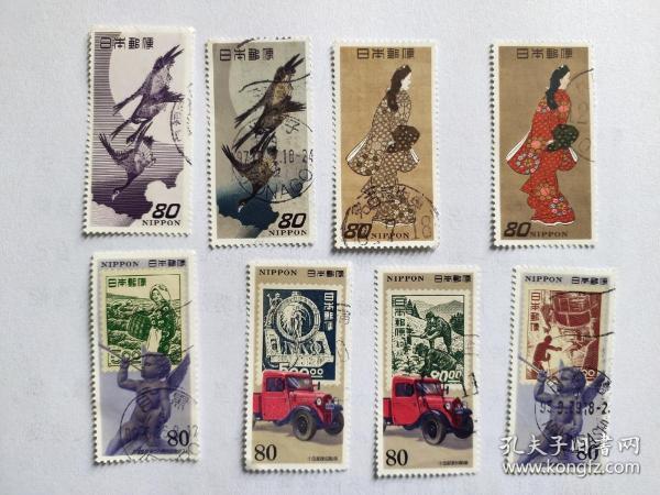 『日本邮政』8枚长普票