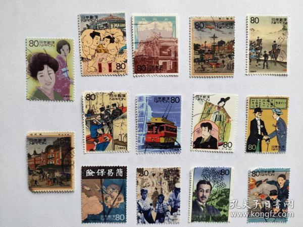 『日本邮政』日本大事场景(14枚)