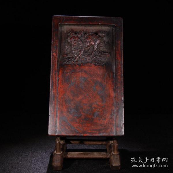 《旧藏 朱砂文房麒麟抄手砚》