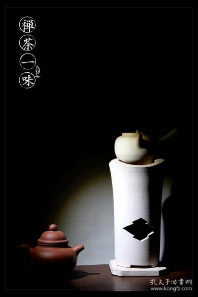 日本茶道工匠陶缶作白泥煮水凉炉横手急须茶壶两件套洁净高雅包邮