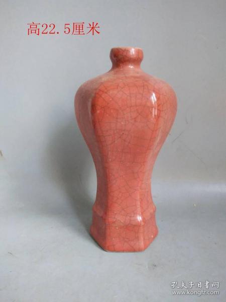 宋代官窑红釉梅瓶