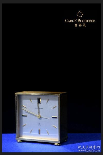 瑞士钟表著名品牌BUCHERER宝齐莱8天古董闹钟台式钟计时良好包邮