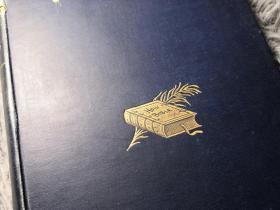 1887年   BIBLE MODELS  《圣经》   精美饰金封面