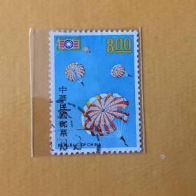 专87(普183)《青年自强活动》信销散邮票4-4