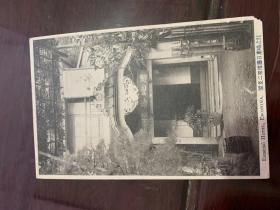 4225:民国日本实寄明信片《江之嶋惠 日寿楼第二玄阁 》一张,有贴邮票,反面有文字信