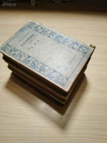 民国二十三年出版的书籍《通鉴纪事本末》原书四册全,现存三厚册!!