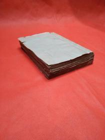 极其少见的闺阁小说手抄本《绣像倭袍传》存巨厚二册。书法行云流水,展卷不忍释手。此书在清代只有手抄流传,是研究早期版本的绝佳材料。喜欢的朋友不要错过。