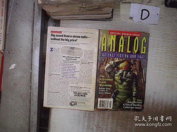 ANALOG JULY/AUGUST  1999 模拟1999年7月/8月