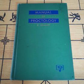 MANUAL OF PROCTOLOGY(原版书.32开.精装)