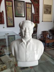 河北宣化主席像 品相如图  二手物品  除物流损坏外   售出不退不换