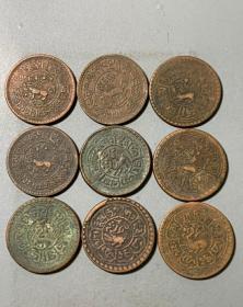(2503)西藏小铜币一组9枚,原状态好品,品相如图,永久包老包真!