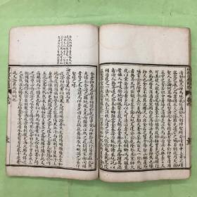 古籍《增批温热经纬》宣纸线装,现货第四卷一册不缺页