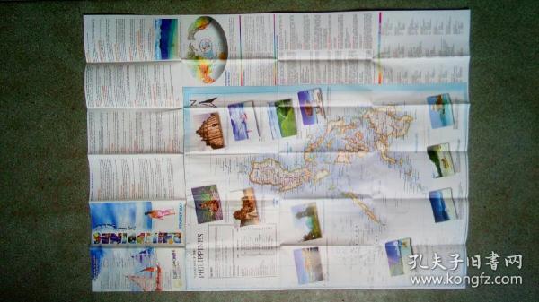 旧地图-菲律宾旅游地图英文版(2006年5月)2开85品