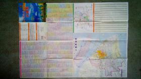 旧地图-上海城区交通图(2010年9月8版6印)2开8品