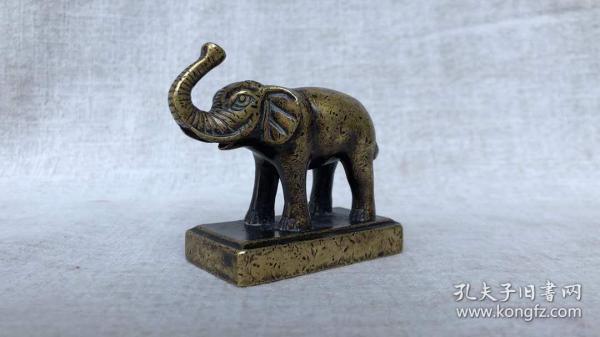 海外回流 铜胎大象印章 做工精致考究 底部印文清晰 收藏佳品