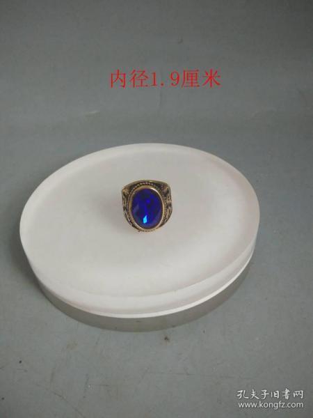 天然蓝宝石雕龙18K戒指