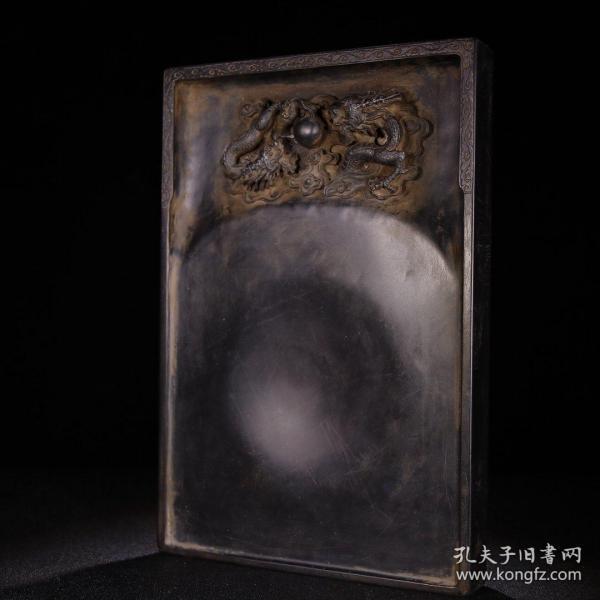 """旧藏,老坑端石""""双龙戏珠""""纹端砚"""