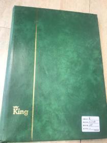 进口皇冠老邮票册大本 15张30页 里面邮票约1287张左右 都是英国早期大票