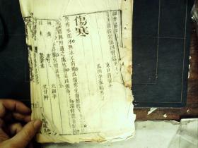 M2052,,极少见医案古籍,蒋宝素撰,清初刻初印泛红古籍:问斋医案,存线装一册卷4,刻印精良,字迹泛红,初刻初印本,