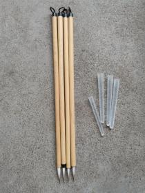 90年代竹杆勾线笔4支