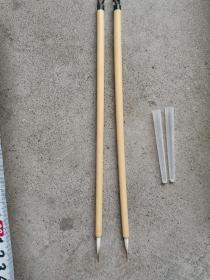 90年代竹杆勾线笔2支