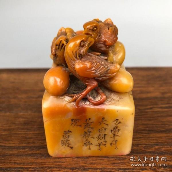 旧藏民国艺术家吴昌硕苦铁作寿山石【大吉大利】鸡钮印章