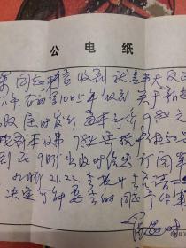 10          :著名集邮家。 上海     罗遇时。  信札   二通  A