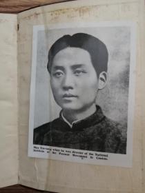 毛泽东选集(精装)附有毛泽东照片 一版一印