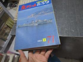 丸スペシャル1983年1-12缺11    11本和售 库2