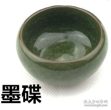 陶瓷冰裂筆洗 小水碗 小水缸 水洗 水寫布練字水洗碟