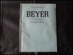 BEYER 全译拜耳钢琴教本【大16开/交流版】