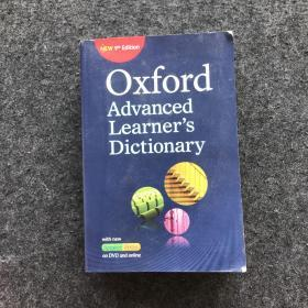 (9th Edition)Oxford Advanced Learners Dictionary (附光盘)