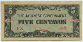 民国1940年代二战期间日军发行的军用票纸币钱币