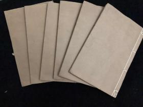 清代精写刻本,朱熹,《朱子集注孟子》,一套6册7卷全,超大开本,写刻精美,墨色如磬,字大如钱,