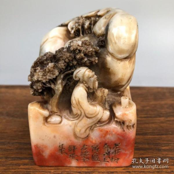 旧藏篆刻家古浣子邓琰篆刻寿山石人物印章
